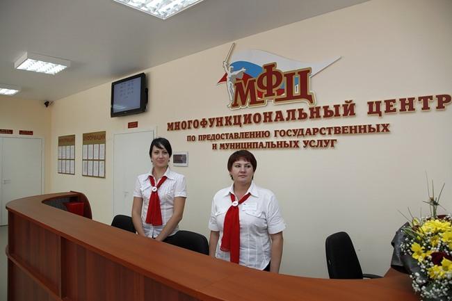 Библиотека дзержинский московской области режим работы